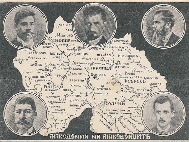 karta na makedonija. karta na etnicka makedonija