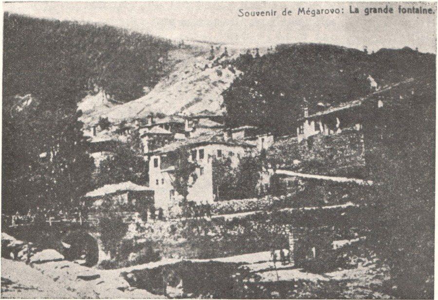 Fig. 153. Megárovo