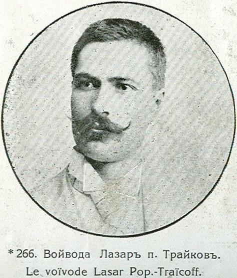 Войвода Лазар Поп-Трайков — The voevoda Lazar Pop-Trajkov (p. 65) - 065_b